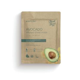 Natura Natural Avocado Sheet Mask
