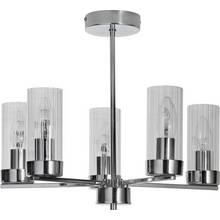 Argos Home Wallis 5 Light Glass Ceiling Light - Chrome