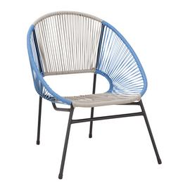 Results For Reclining Garden Chair
