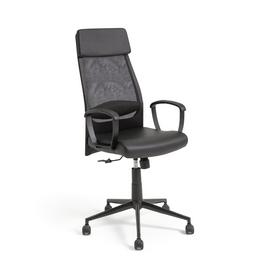 Argos Home Omari Mesh Ergonomic Office Chair - Black