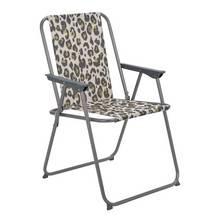 Argos Home Metal Folding Picnic Chair - Leopard Print