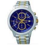 more details on Seiko Men's 2-Tone Blue Dial Chrono Bracelet Watch.