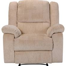 Collection Shelly Fabric Manual Recliner Chair - Beige
