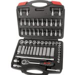 more details on Hilka 58 Piece Socket Set.