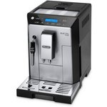 more details on De'Longhi Eletta Plus Bean to Cup Coffee Machine - Silver.