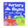 more details on Chad Valley Nursery Rhyme Book & Jigsaw.