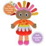 more details on In the Night Garden Large Talking Upsy Daisy Soft Toy.