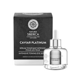 Natura Siberica Caviar Eye Serum - 30ml
