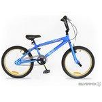 more details on Silverfox Flight 20 Inch BMX Bike