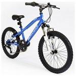 more details on Muddyfox Avenger 20 Inch Hardtail Kids Bike