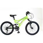 more details on Muddyfox Cyclone 20 Inch Dual Suspension Bike