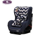 more details on Obaby Group 0-1 Combination Car Seat - ZigZag Navy.