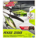 more details on Air Hogs Axis 200i Assortment.