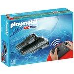more details on Playmobil RC Underwater Motor.