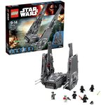 more details on LEGO Star Wars: The Force Awakens Kylo Command Shuttle 75104