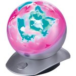 more details on HOME Laser Sphere Colour Changing Lamp.
