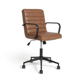 Argos Home Alvar Faux Leather Office Chair