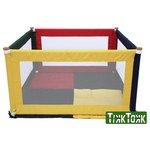 more details on Liberty House Toys TikkTokk Fabric Playpen Square/Colour.