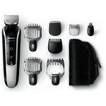 more details on Philips QG3362 8-in-1 Waterproof Grooming Kit Series 5000.