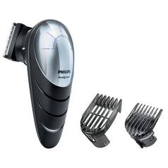 Philips DIY Hair Clipper with Rotating Head QC5570 Best Price, Cheapest Prices