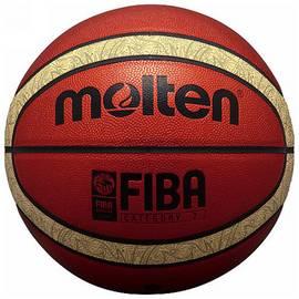 8d6ab794751 Molten Official Libertria Match Ball - Size 6