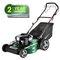 Qualcast 51cm Wide Self-Propelled Petrol Lawnmower - 150Cc