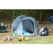 Trespass 2 Person Festival Bundle with Pop Up Tent