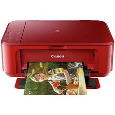 Canon PIXMA MG3650 Wireless All-in-One Colour Printer