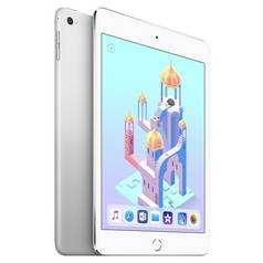 iPad mini 4 2018 Wi-Fi 128GB - Silver