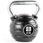 more details on Pro Fitness Kettlebell - 8kg.