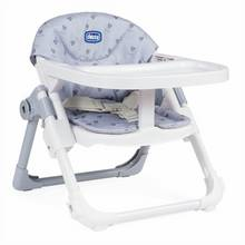 Chicco Chairy Booster Seat - Bunny