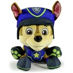 more details on PAW Patrol Pup Pals Soft Toy Assortment.
