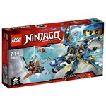 more details on LEGO Ninjago Jays Elemental Dragon - 70602.
