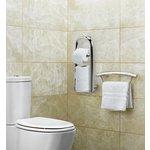 more details on Spa Towel Rail with Grab Rail - 61cm.