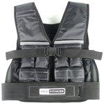 more details on Pro Fitness 10KG Adjustable Vest