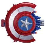 more details on Marvel Captain America: Civil War Blaster Reveal Shield.