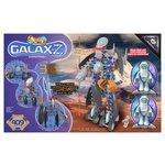 more details on Alex Toys Zoob Galax-Z Zoobotron.