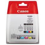 more details on Canon PGI570/CLI571/PGBK Ink Cartridge Pack.