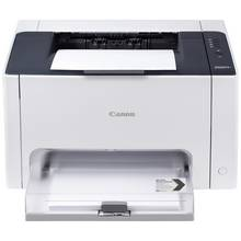 Canon LBP7010C Colour Laser Printer