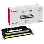 more details on Canon LBP 5360 Yellow Toner Cartridge.