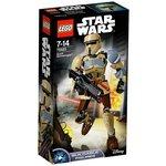 more details on LEGO Star Wars Scarif Stormtrooper - 75523.