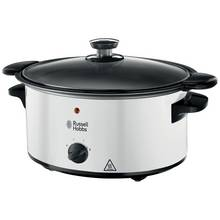 Russell Hobbs Your Creations 4.5L White Slow Cooker 23160
