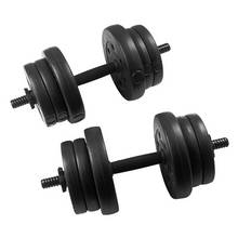 Buy Opti Vinyl Dumbbell Set 15kg At Argos Co Uk Your
