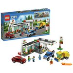 more details on LEGO City Service Station - 60132.
