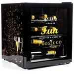 more details on Husky Prosecco 46 Litre Drinks Cooler.