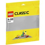 more details on LEGO Classic Grey Baseplate - 10701.