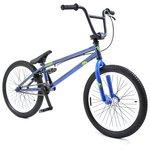 more details on Muddyfox Upsurge 20 Inch BMX Bike