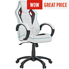 X-Rocker Height Adjustable Office Gaming Chair - White