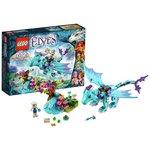 more details on LEGO Elves Water Dragon Adventure - 41172.