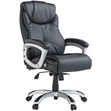 X-Rocker Executive 2.0 Wireless Executive Office Chair